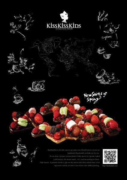 2013年春の新作ポスター