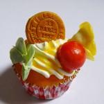 オレンジキャメルカップケーキ