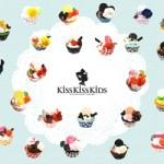 kisskisskids プレゼント壁紙の試作版
