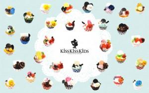 kisskisskidsプレゼント壁紙の試作版